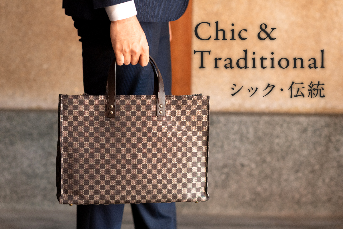chic/traditional
